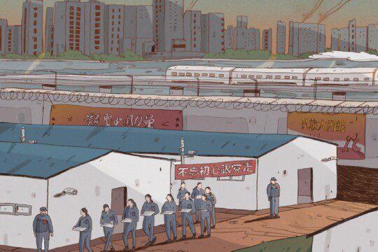 Illustration: Menschenrechte in China / Zwangslager. Nachweis: Yip Wong / ASPI