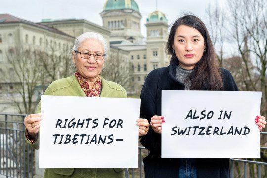 tibet-campaign